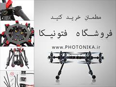 buy-sell entertainment-sports movies-music فروشگاه تجهیزات تصویربرداری و فیلمبرداری هوایی