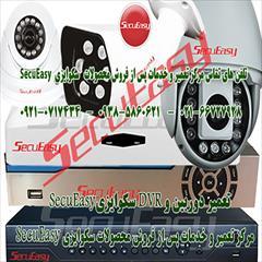 services fix-repair fix-repair تعمیرات و خدمات پس ازفروش محصولات سکوایزی SecuEasy