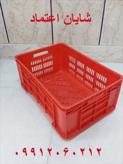 industry packaging-printing-advertising packaging-printing-advertising تولید و فروش عمده سبد کشتارگاهی ، سبد مرغ گرم
