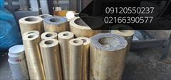 industry iron iron تامین کننده فلزات رنگی