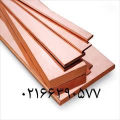 industry iron iron فروش مقاطع مسی-با بهترین کیفیت