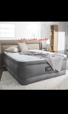 buy-sell home-kitchen furniture-bedroom تعمیر تخت و تشک بادی