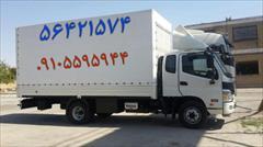 services transportation transportation اتوبار شهریار باربری شهریار//09199787849//وانت بار