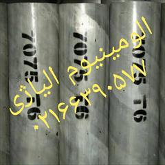 industry iron iron تولید ورق آلومینیوم ایرانی و خارجی