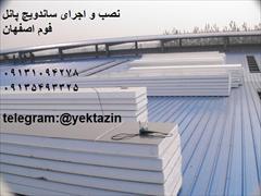 services construction construction تولید،فروش و اجرای ساندویچ پنل