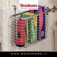 buy-sell home-kitchen other-home-kitchen جاشوینده داخل کابینت متال هوم