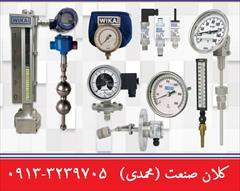 industry industrial-automation industrial-automation نمایندگی فروش گیج فشار-دما (درجه,مانومتر,ترمومتر)