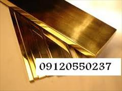 industry iron iron عرضه کننده فلزات(مس.برنج.فسفربرنز)