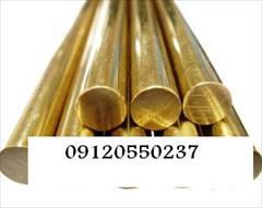 industry iron iron پخش انواع فلزات رنگین(مس.برنج.فسفربرنز)