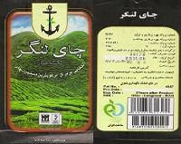 buy-sell food-drink cooking-ingredients چای ممتاز لنگر (نوشینه)