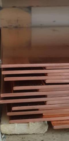 industry iron iron فروش فلزات رنگی (مس/برنج/فسفر برنز)