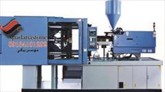 services industrial-services industrial-services خدمات تزریق پلاستیک (2500تا4500 گرم)