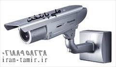 services educational educational آموزش فوق تخصصی دوربین مدار بسته