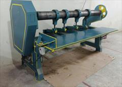 industry machinary machinary دستگاه جعبه سازی