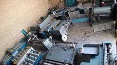 industry machinary machinary دستگاه کارتن سازی