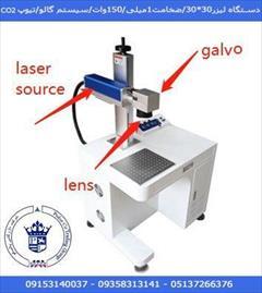industry industrial-machinery industrial-machinery دستگاه لیزر فوق سریع اورگان