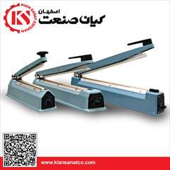 industry packaging-printing-advertising packaging-printing-advertising دستگاه دوخت دستی مدل ks-3030