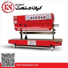 industry industrial-machinery industrial-machinery دوخت اتوماتیک عمودی با تاریخزن