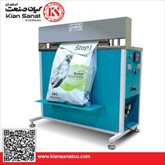 industry machinary machinary دستگاه دوخت پنوماتیک دو فک