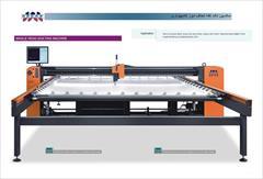 industry industrial-machinery industrial-machinery فروش دستگاه تک کله لحاف دوزی