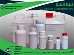 industry packaging-printing-advertising packaging-printing-advertising فروش بطری و گالن سم