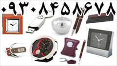 services printing-advertising printing-advertising فروش و عرضه هدایای تبلیغاتی در مشهد