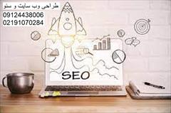 services software-web-design software-web-design طراحی سایت و تبلیغات حرفه ای مشیریه