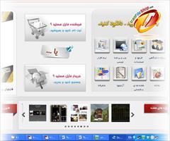 student-ads special-sell special-sell خريد و فروش انواع فايل تخصصي و پروژه هاي دانشجويي