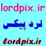services services-other services-other سایت لرد پیکس www.lordpix.ir