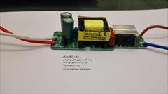 industry electronics-digital-devices electronics-digital-devices الکترونیک و روشنایی
