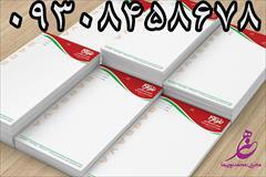 services printing-advertising printing-advertising طراحی و چاپ سفارشات پاکت و سربرگ در مشهد