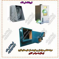 industry textile-loom textile-loom رطوبت ساز برای نساجی ها  09199762163