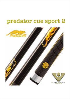buy-sell entertainment-sports sports خرید چوب پردیتور،فروش چوب بیلیارد