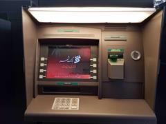 services business business فروش مستقیم خودپرداز با گارانتی ونصب و قطعات ATM