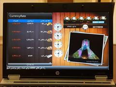 digital-appliances software software نرم افزار دیجیتال ساینیج EPR