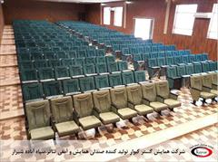 buy-sell office-supplies chairs-furniture صندلی آمفی تئاتر