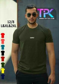 buy-sell personal clothing فروش تیشرت تک مردانه ساده