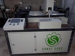 industry industrial-machinery industrial-machinery  راه اندازی کارتولید