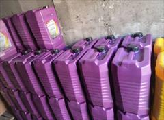 services industrial-services industrial-services فروش کلیه روغن های موتوری و صنعتی و انواع گریس