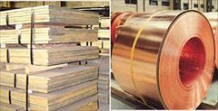 industry industrial-machinery industrial-machinery فلزات رنگین