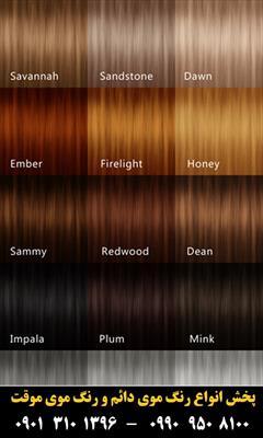 buy-sell personal health-beauty رنگ مو کرون کالر شماره E16 حجم 15 میلی لیتر رنگ