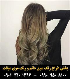 buy-sell personal health-beauty رنگ موی روت شماره 5.4 حجم 120 میلی لیتر