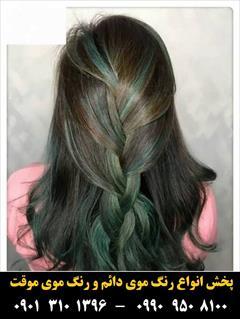 buy-sell personal health-beauty کیت رنگ موی Bio'l شماره 7.15 بلوند تنباکویی متوسط