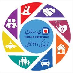 services financial-legal-insurance financial-legal-insurance شرکت بیمه سامان نمایندگی 221  سعادت آباد