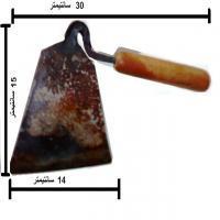 buy-sell home-kitchen home-tools ساطور گوشت خردکن و سبزی خردکن دستی سنتی آهنی