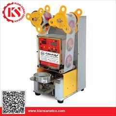 industry industrial-machinery industrial-machinery سیل کن اتوماتیک لیوان مدل KSQ 9