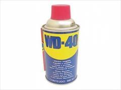 industry tools-hardware tools-hardware اسپری زنگ شور WD-40