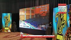 services ceremony ceremony تلویزیون های شهری مخصوص جشنهـا و اعیـادرسمـی