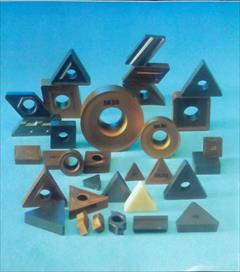 industry tender tender فروش تیغچه های الماس تراشکاری و فرزکاری